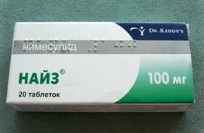 лекарство обезболивающее найз