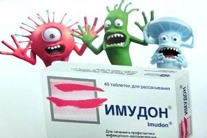 лекарство Имудон
