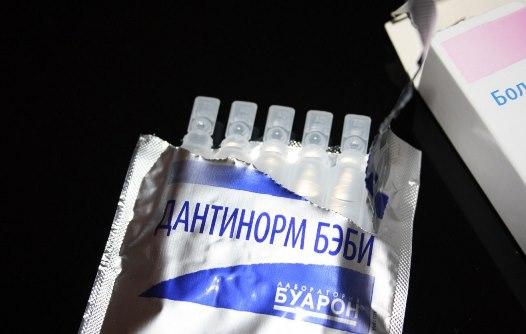 лекарство Дантинорм